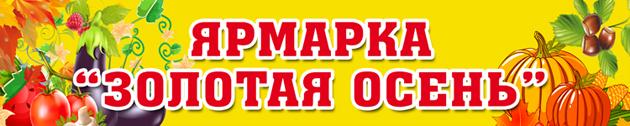 Татарские праздники и их описания